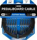 BOSS《ボス》BCK-24 『Pedalboard cable kit, 24connectors, 7.3m』〜ソルダーレスケーブル〜【送料無料】【あす楽対応】