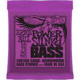 スタンダードなベース弦といえば、アーニーボール!ERNIE BALLRound Wound Bass Strings/ 2831POWER SLiNKY