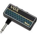 VOX 《ヴォックス》amPlug 2 (Bass)