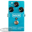 """MXR IKEBE 45th Anniversary M169 Carbon Copy Analog Delay """"Aqua Blue"""" 【入荷!即納可能!!】【あす楽対応】"""