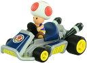 【送料無料】ドリフトスペックアールシープロ DSP-04 マリオカート7 キノピオ。最大10人でレース!