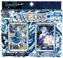 【送料無料】ウィクロス WXD-16 構築済みデッキ BLUE PETITION