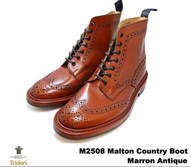 トリッカーズ カントリーブーツ マロンアンティーク ウィングチップ メンズ ブーツ Tricker's M2508 Malton Country Boot Marron Antique