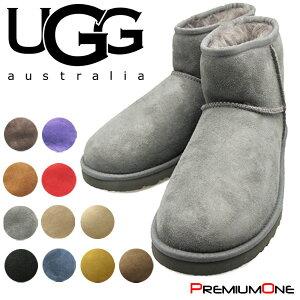 アグオーストラリアクラシックミニ5854【UGGaustraliaCLASSICMINI】ムートンブーツ(9カラー)