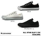 ����С��� �����륹���� ����å� ��� ���å��� �֥�å� �ۥ磻�� �֥�å���Υ��?�� CONVERSE ALL STAR SLIP 3 OX BLACK/1C238 WHITE/1C239 BLACK MONOCHROME/1C453 ��� ��ǥ����� ���ˡ����� ����åݥ� 02P27May16