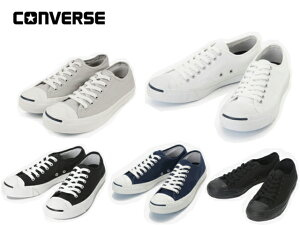 ����С�������å��ѡ�����ۥ磻�ȥ֥�å��֥�å���Υ��?��ͥ��ӡ��饤�ȥ��졼CONVERSEJACKPURCELLWHITE/1R193BLACK/1R194BLACKMONOCHROME/1R779NAVY/1CJ801LIGHTGRAY/1CJ608��󥺥�ǥ�������˥��å��������Х����ˡ�����02P26Mar16