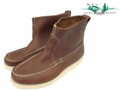 ラッセルモカシン ノックアバウト ブーツ ブラウン クローム レザー Russell Moccasin 4070-7 KNOCK-A-BOUT BOOT Brown Chrome Leather