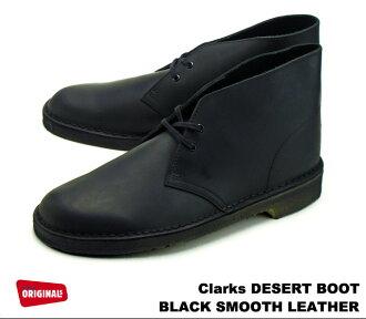 Clarks 男士沙漠靴黑色光滑的皮革靴子 Clarks 沙漠啟動 26103683 黑色光滑的皮革我們標準