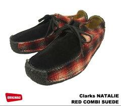 クラークス ナタリー レディース レッド コンビ スエード シューズ Clarks NATALIE 20355879 RED COMBI SUEDE UK規格