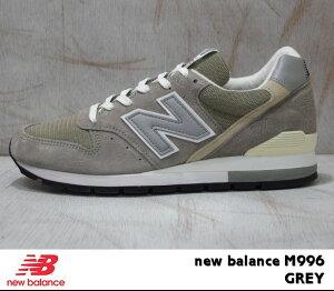 """newbalance/ニューバランスM996GY""""MADEINUSA"""""""