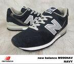 """ニューバランス M996 【new balance M996】 M996NAV NAVY NAVネイビー WIDTH:D """"MADE IN USA"""" 【送料無料】"""