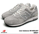 �˥塼�Х�� 1400 ���졼 new balance M1400 JGY newbalance M1400JGY GRAY ��� ��ǥ����� ���ˡ����� ����̵�� 02P27May16