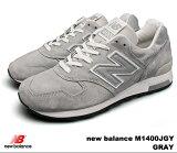 �˥塼�Х�� 1400 ���졼 new balance M1400 JGY newbalance M1400JGY GRAY ��� ��ǥ����� ���ˡ����� 02P27May16
