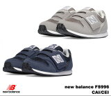 ニューバランス ベビー キッズ ジュニア 996 グレー ネイビー new balance FS996 GRAY/CAI NAVY/CEI newbalance FS996CAI FS996CEI 子供靴 スニーカー