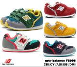 ニューバランス 996 ベビー キッズ ジュニア ダークレッド イエロー オータムグリーン グレー/クリムゾン ダークグレー/ミント new balance FS996 CDI CYI AGI DBI DMI 子供靴 スニーカー
