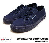 ���ڥ륬 ���ˡ����� 2750 ��ǥ����� ��� �ȡ�����ͥ��ӡ� SUPERGA S000010 2750 COTU CLASSIC C43 TOTAL NAVY ����̵�� 02P27May16