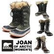 ソレル ジョアンオブアークティック レディース ファーブーツ スノーブーツ SOREL Joan Of Arctic NL1540 Nori/383 Gray/051 Tobbacco/256 Black/010