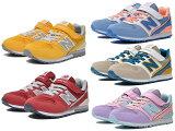 ニューバランス 996 ベビー キッズ ジュニア ダークレッド イエロー ブルー/ホワイト ベージュ/ブルー パープル/ピンク new balance KV996 CDY CYY ALY ASY VPY 子供靴 スニーカー