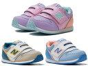ニューバランス 996 ベビー キッズ ジュニア ブルー/ホワイト ベージュ/ブルー パープル/ピンク new balance FS996 ALI ASI VPI 子供靴 スニーカー