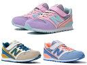 ニューバランス 996 ベビー キッズ ジュニア ブルー/ホワイト ベージュ/ブルー パープル/ピンク new balance KV996 ALY ASY VPY 子供靴 スニーカー