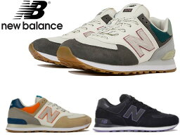 <strong>ニューバランス</strong> <strong>574</strong> <strong>メンズ</strong> レディース スニーカー new balance ML<strong>574</strong> newbalance ML<strong>574</strong> NFT NFU JHK