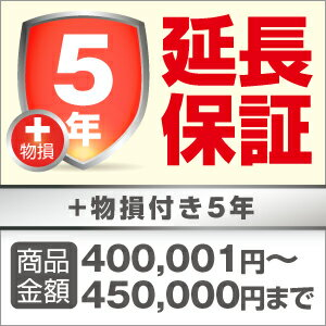 スーパー5年延長保証 37,800円