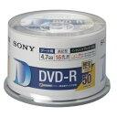 SONY 50DMR47HPHG [データ用DVD-R (4.7GB 16倍速 インクジェットプリンター対応 ワイドプリントエリア仕様 50枚)]【同梱配送不可】【代引き不可】【沖縄・北海道・離島配送不可】