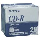 SONY 20CDQ80DNA [データ用CD-R (700MB 48倍速 ブランドシルバー スリムケース 20枚入)]【同梱配送不可】【代引き不可】【沖縄・北海道・離島配送不可】