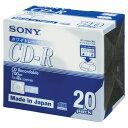 SONY 20CDQ80DPWA [データ用CD-R (700MB 48倍速 ホワイトプリンタブル 薄型ケース 20枚入)]【同梱配送不可】【代引き不可】【沖縄・北海道・離島配送不可】
