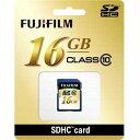 富士フィルム SDHC-016G-C10 [SDHCカード (CLASS10 16GB)]【同梱配送不可】【代引き不可】【沖縄・北海道・離島配送不可】