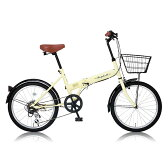 【送料無料】Raychell FB-206R-アイボリー(24213) [折りたたみ自転車(20インチ・6段変速)]【同梱配送不可】【代引き不可】【沖縄・離島配送不可】