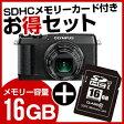 【送料無料】OLYMPUS ビデオカメラ STYLUS SH-2-BLK(ブラック) + メモリーカードセット
