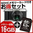 【送料無料】OLYMPUS ビデオカメラ STYLUS SH-2-SLV(シルバー) + メモリーカードセット