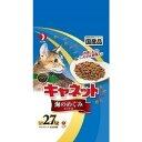 ペットライン キャネットチップ海のめぐみ 2.7kg[猫用フード キャットフード]