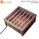 【送料無料】ユーイング UDK-HT600H [こたつ補修用ヒーターユニット(掘りこたつ用)]