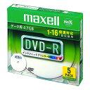 maxell DR47WPD.S1P5S A [データ用DVD-R(16倍速・5枚組) インクジェット対応]【同梱配送不可】【代引き不可】【沖縄・離島配送不可】