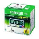maxell DR47WPD.S1P20S A [データ用DVD-R(16倍速・20枚組) インクジェット対応]【同梱配送不可】【代引き不可】【沖縄・離島配送不可】