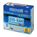 maxell DRM47PWB.S1P10S A [データ用DVD-RAM(4.7GB・3倍速・10枚組) プリンタブル]【同梱配送不可】【代引き不可】【沖縄・離島配送不可】