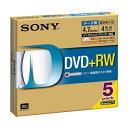 SONY 5DPW47HPS [データ用DVD+RW(4.7GB/4倍速/5枚) プリンタブル]【同梱配送不可】【代引き不可】【沖縄・離島配送不可】
