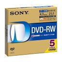SONY 5DMW47HPS [データ用DVD-RW(2倍速・5枚組) インクジェット対応]【同梱配送不可】【代引き不可】【沖縄・離島配送不可】