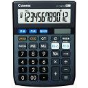 粗利計算に便利な商売計算機能を搭載。原価、売価、荒利率のいずれか二つを入力すると、残りを自動計算できる商売計算用の電卓です。