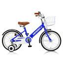 【送料無料】Raychell KCL-18R ブルー [子供用自転車(18インチ) 補助輪付き]【同梱配送不可】【代引き不可】【沖縄・離島配送不可】