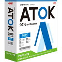 【送料無料】ジャストシステム ATOK 2016 for Windows ベーシック アカデミック版 [日本語入力ソフト(Win版)]【同梱配送不可】【代引き..
