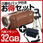 【送料無料】JVC(ビクター) GZ-F100-T + KA-1100 三脚&バッグ付きお買い得セット