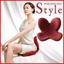 【送料無料】MTG(エムティージー)ボディメイクシート スタイル Body Make Seat Style【ディープレッド】【MTG】【正規品】【メーカー公認シ...