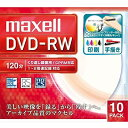 maxell DW120WPA.10S [録画用DVD-RW 4.7GB 1〜2倍速 10枚組]【同梱配送不可】【代引き不可】【沖縄・離島配送不可】