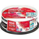 maxell DW120WPA.20SP [録画用DVD-RW 4.7GB 1〜2倍速 20枚組]【同梱配送不可】【代引き不可】【沖縄・離島配送不可】