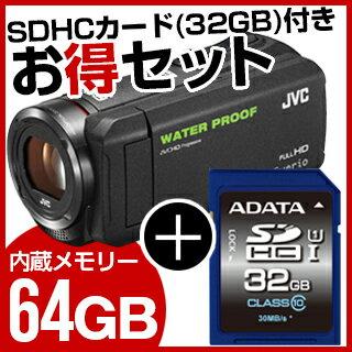 ������̵���ۡ�SDHC������(32GB)�դ��������åȡ�JVC(�ӥ�����)���֥ꥪ(Everio)�ӥǥ������GZ-RX500-B�ڥ֥�å����ɿ���ũ�ɿ��Ѿ����㲹�ӥǥ���SP032GBSDH010V10
