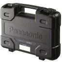 Panasonic純正工具ケースです。