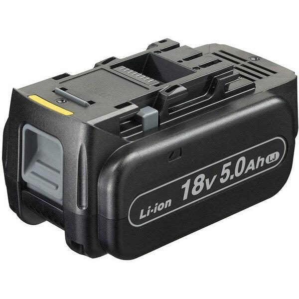 送料無料パナソニック電動工具用バッテリーEZ9L54[リチウムイオン電池パック18V